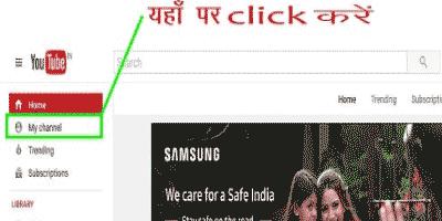 Edit Social link