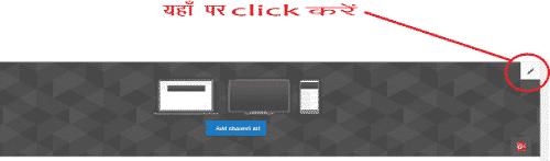 Edit Channel Art in YouTube