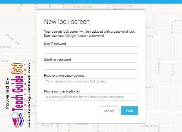 Andorid Mobile Phone Ka Lock Unlock Karen