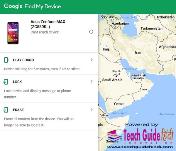 Android Mobile Ka Pattern Lock Password Kaise Tode Aur Kholne