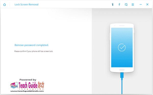 Android device ka pattern lock