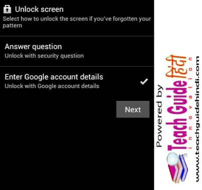 Google Account Ke Bina Mobile Ka Pattern Lock Tode