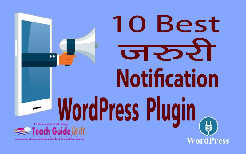 10-Best-WordPress-Notification-Bars-Plugins-Website-ke-liye