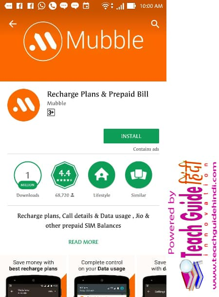 Call Details, Kisi Bhi Mobile Number