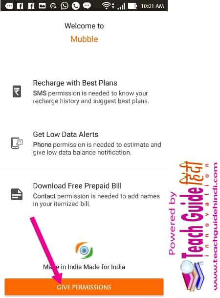 Kaise Nikale Kisi Bhi Mobile, Call Details