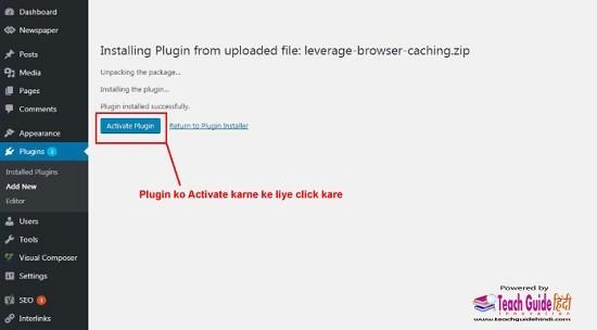 wordpress plugin install kare