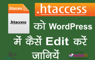 WordPress Main htaccess File Ko Kaise Edit Aur Create Kare