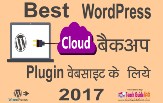 WordPress-Plugin-Backup-Ke-liye