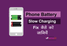 Mobile Ki Battery Slow Charge