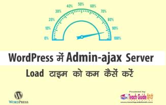 WordPress Admin-ajax Server Load
