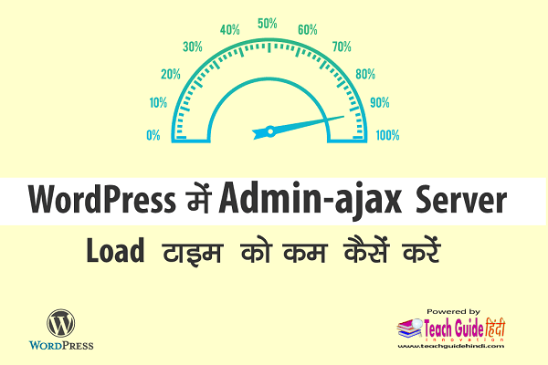 WordPress Admin-ajax Server Load