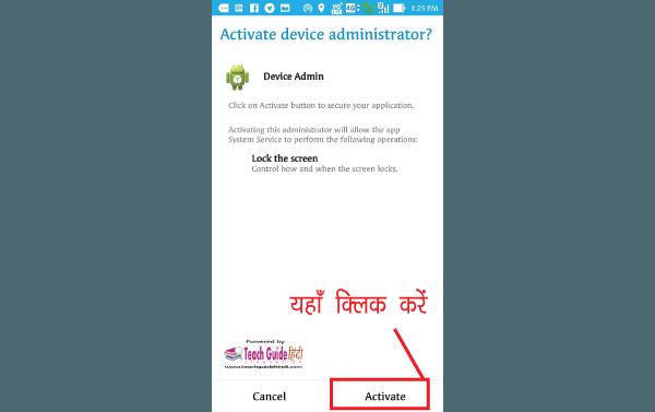Messages Aur Call Details