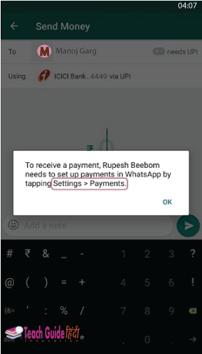 WhatsApp UPI Payment Feature