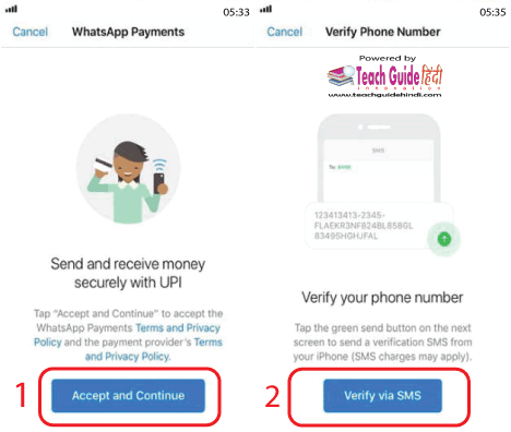 WhatsApp number verify
