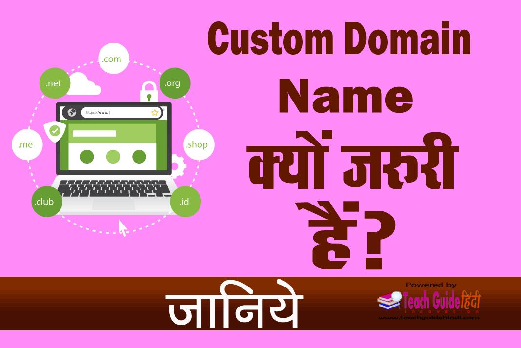 Custom Domain Name