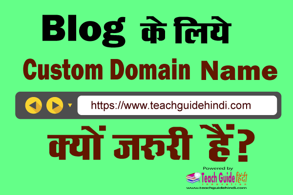 Custom Domain Name