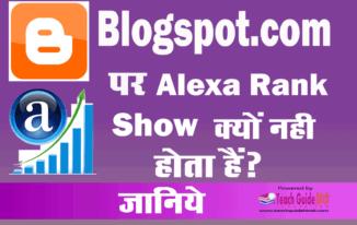 Alexa Rank Show