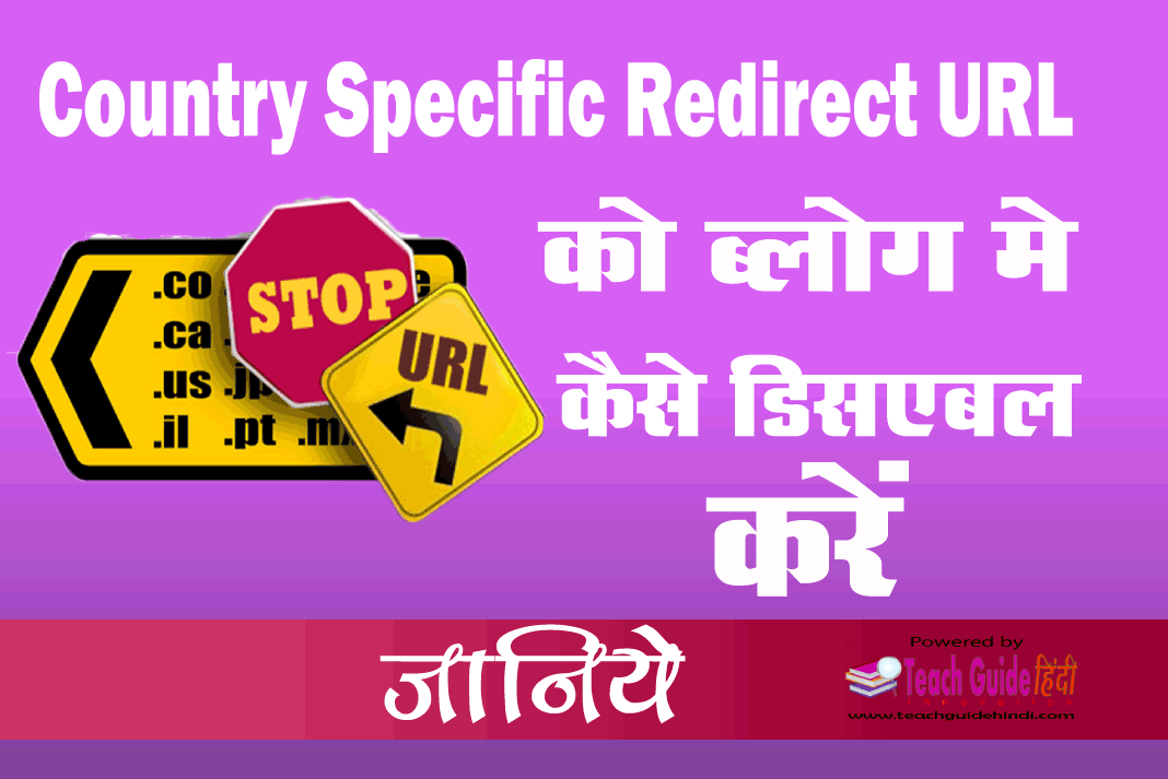 country specific redirect
