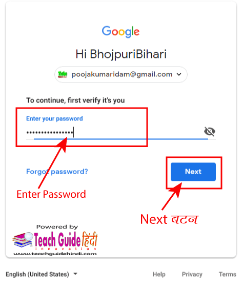 Gmail Password Kaise badle