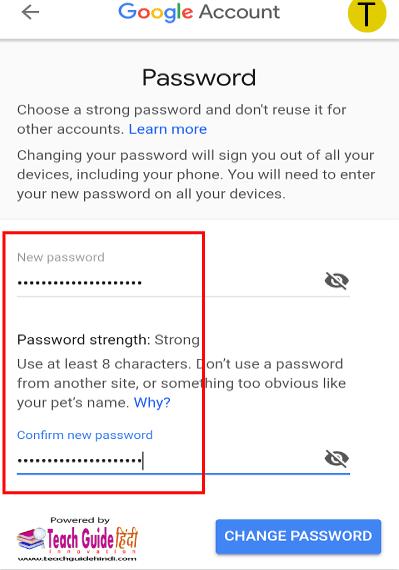 जीमेल पासवर्ड चेंज