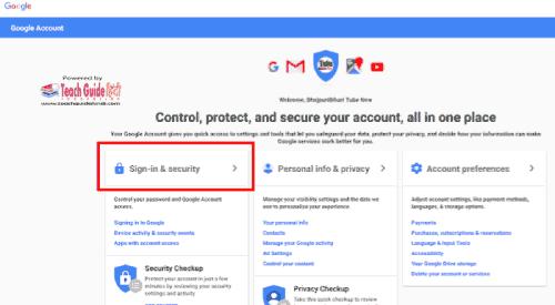 gmail id ka password