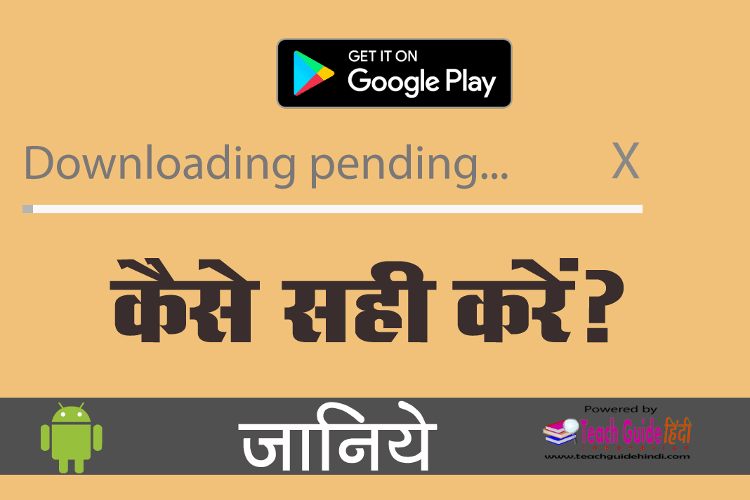 App Downloading Pending Status Kaise Fix Kare