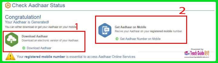 Aadhaar Card Status Check Kaise Kare Best Method