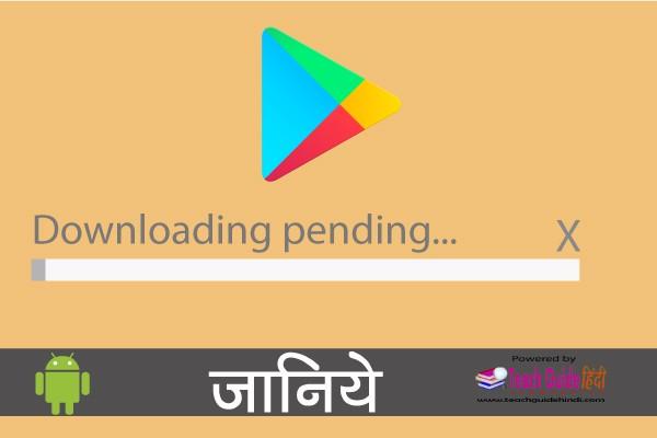 downloading pending status
