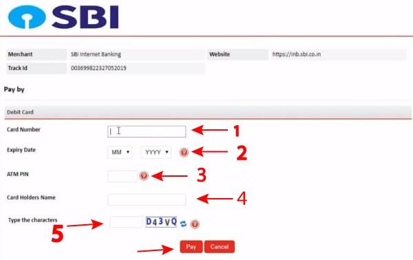 एस बी आई मे ऑनलाइन