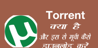 Torrent movie download