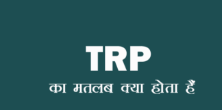 Trp Means