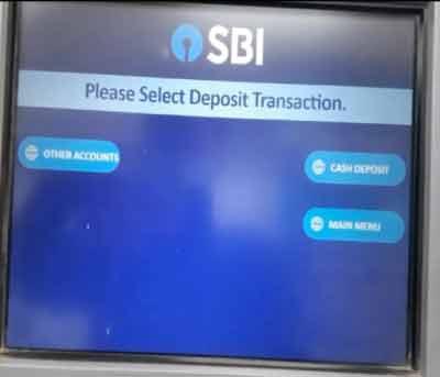 ATM मशीन मे पैसा