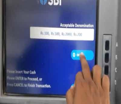 Deposit Cash at SBI ATM