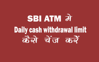 Daily cash withdrawal limit