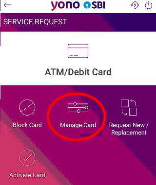 एस बी आई डेबिट कार्ड