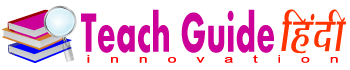 Teach Guide Hindi
