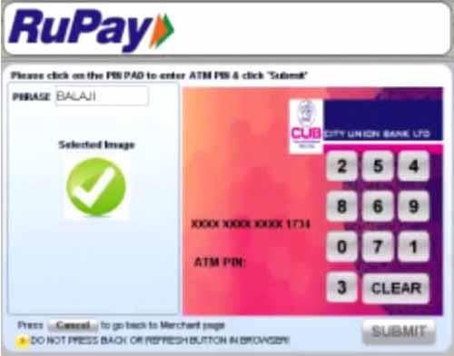 atm se online pay