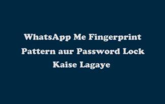 pattern whatsapp